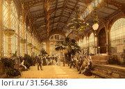 History of Vrídelní kolonáda, 1901, Karlovy Vary Region, Karlsbad, Inneres der Sprudel, Colonade, Czech Republic (2019 год). Редакционное фото, фотограф Liszt Collection / age Fotostock / Фотобанк Лори