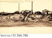 Industry in Saxony, Rail tracks in Germany, Economy of Radeburg, 1903, Landkreis Meißen, Radeburg, Werk 1 der Ton, und Schamottewerke Förderungsanlage (2019 год). Редакционное фото, фотограф Liszt Collection / age Fotostock / Фотобанк Лори