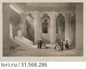 Egypt and Nubia, Volume I: Temple at Esneh, 1846. Louis Haghe (British, 1806-1885), F.G.Moon, 20 Threadneedle Street, London, after David Roberts (British... (2019 год). Редакционное фото, фотограф Liszt Collection / age Fotostock / Фотобанк Лори