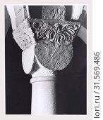 Emilia-Romagna, Modena, Nonantola, Abbazia di Nonantola (2018 год). Редакционное фото, фотограф Liszt Collection / age Fotostock / Фотобанк Лори