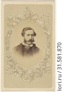 Man with moustache and muttonchops, in quasi-oval style, Schwarzschild & Co, 1860s, Albumen silver print (2018 год). Редакционное фото, фотограф © Liszt Collection / age Fotostock / Фотобанк Лори