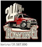 Купить «Cartoon tow truck isolated on black background», иллюстрация № 31587890 (c) Александр Володин / Фотобанк Лори