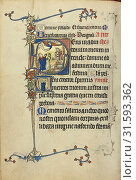 Купить «Initial D: The Annunciation to the Shepherds, Initial V: A Man in Prayer, Northeastern France, France, about 1300, Tempera colors, gold leaf, and ink on...», фото № 31593362, снято 7 сентября 2018 г. (c) age Fotostock / Фотобанк Лори