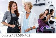 Купить «Smiling elderly woman with hairdresser», фото № 31596462, снято 26 июня 2018 г. (c) Яков Филимонов / Фотобанк Лори