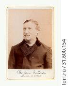 Rev. James Callahan. Photo A. Head-and-shoulders cabinet portrait, 1896. Редакционное фото, фотограф Copyright Artokoloro Quint Lox / age Fotostock / Фотобанк Лори