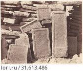 Assouan, Cimetière Arabe - Inscription Funéraires, 1851–52, printed 1853–54, Salted paper print from paper negative, 23.7 x 30.9 cm. (9 5/16 x 12... (2017 год). Редакционное фото, фотограф © Copyright Artokoloro Quint Lox Limited / age Fotostock / Фотобанк Лори