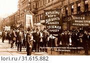 Demonstration on the Nevsky Prospect, at Petrograd, Saint Petersburg, 18th June 1917, History of the Russian Revolution (2014 год). Редакционное фото, фотограф Artokoloro / age Fotostock / Фотобанк Лори
