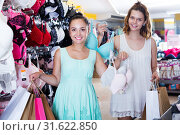 Купить «Female customers in underwear shop», фото № 31622850, снято 19 июня 2017 г. (c) Яков Филимонов / Фотобанк Лори
