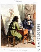 Paul Gavarni (aka Hippolyte-Guillaume-Sulpice Chevalier, French, 1804 - 1866). St. Pierre, mon ami, vous êtes capot!, 1838. From Les Artistes. Lithograph... (2013 год). Редакционное фото, фотограф Artokoloro / age Fotostock / Фотобанк Лори