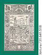 Petrarca Venezia, Giovanni Capcasa, 1492 1493 (2014 год). Редакционное фото, фотограф Artokoloro / age Fotostock / Фотобанк Лори