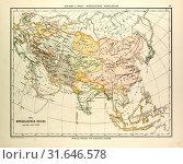 Купить «MAP OF THE MONGOLIAN EMPIRE IN 1300», фото № 31646578, снято 3 января 2013 г. (c) age Fotostock / Фотобанк Лори
