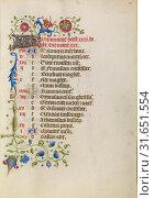 Купить «Calendar Page, Brabant (possibly), Flanders, Belgium, after 1460, Tempera colors, gold leaf, and ink on parchment, Leaf: 17.1 x 12.2 cm (6 3,4 x 4 13,16 in.)», фото № 31651554, снято 7 сентября 2018 г. (c) age Fotostock / Фотобанк Лори