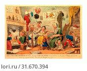 The strollers progress plte 1st. A peep at Black Jack's origin previous to his going to Douay, Cruikshank, invt., engraving 1809, Scene in a poverty-stricken... (2013 год). Редакционное фото, фотограф Artokoloro / age Fotostock / Фотобанк Лори