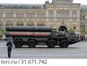 Купить «Российская зенитная ракетная система большой и средней дальности, зенитный ракетный комплекс (ЗРК) С-400 «Триумф» во время парада в День Победы, Москва», фото № 31671742, снято 9 мая 2019 г. (c) Free Wind / Фотобанк Лори