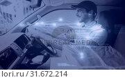 Купить «Warehouse Composition of Delivery man combined with animation of connecting», видеоролик № 31672214, снято 30 сентября 2018 г. (c) Wavebreak Media / Фотобанк Лори