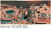 Купить «Toto ryogokubashi kawabiraki han'ei zu, Flourishing fireworks at Ryokoku Bridge Kawabiraki (opening the river ceremony) in the eastern capital., Utagawa...», фото № 31675322, снято 26 июля 2013 г. (c) age Fotostock / Фотобанк Лори