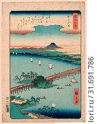 Seta no sekisho, Evening glow at Seta., Ando, Hiroshige, 1797-1858, artist, 1857., 1 print : woodcut, color , 37.6 x 26 cm., Print shows a long bridge... (2013 год). Редакционное фото, фотограф Artokoloro / age Fotostock / Фотобанк Лори