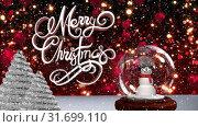 Купить «Cute Christmas animation of snowman against shiny background 4k», видеоролик № 31699110, снято 26 октября 2018 г. (c) Wavebreak Media / Фотобанк Лори