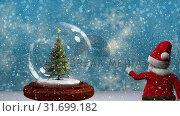 Купить «Beautiful Christmas animation of Christmas tree in snow globe and santa claus 4k», видеоролик № 31699182, снято 26 октября 2018 г. (c) Wavebreak Media / Фотобанк Лори