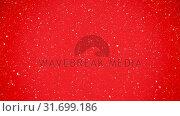 Купить «Digital animation of red background 4k», видеоролик № 31699186, снято 26 октября 2018 г. (c) Wavebreak Media / Фотобанк Лори