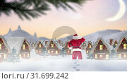 Купить «Santa clause in front of decorated houses combined with falling snow», видеоролик № 31699242, снято 2 ноября 2018 г. (c) Wavebreak Media / Фотобанк Лори