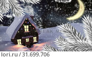 Купить «Video composition with snow over winter scenery at night», видеоролик № 31699706, снято 2 ноября 2018 г. (c) Wavebreak Media / Фотобанк Лори