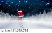 Купить «Santa clause wandering through snowscape combined with falling snow», видеоролик № 31699794, снято 2 ноября 2018 г. (c) Wavebreak Media / Фотобанк Лори