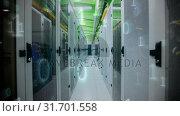 Купить «Server Room with binary numbers», видеоролик № 31701558, снято 6 ноября 2018 г. (c) Wavebreak Media / Фотобанк Лори