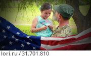 Купить «Conceptual digital animation showing a child interacting with American soldier on home returning 4k», видеоролик № 31701810, снято 12 ноября 2018 г. (c) Wavebreak Media / Фотобанк Лори