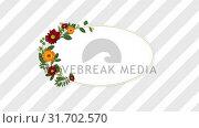 Купить «Photo frame for copy space with decorative red and orange flowers», видеоролик № 31702570, снято 29 ноября 2018 г. (c) Wavebreak Media / Фотобанк Лори