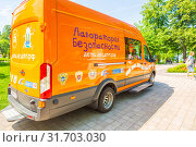 "Купить «Russia Samara June 2019: the ""Safety Lab"" car is intended for teaching children how to behave safely on the road. Text in Russian: Safety Lab, Children without Accidents, Russian Federation.», фото № 31703030, снято 1 июня 2019 г. (c) Акиньшин Владимир / Фотобанк Лори"