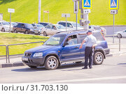 Купить «Russia Samara June 2019: traffic police blocked the road during the city holiday. Text in Russian: police, traffic police, helpline, Beware of the car», фото № 31703130, снято 1 июня 2019 г. (c) Акиньшин Владимир / Фотобанк Лори