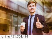 Купить «Portrait of cheerful male standing outdoor», фото № 31704494, снято 29 апреля 2017 г. (c) Яков Филимонов / Фотобанк Лори