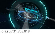 Купить «5G written in the middle of a futuristic circles and an outline of a house 4k», видеоролик № 31705818, снято 8 мая 2019 г. (c) Wavebreak Media / Фотобанк Лори