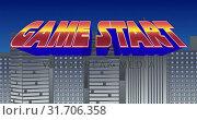 Купить «Game Start Sign», видеоролик № 31706358, снято 13 июня 2019 г. (c) Wavebreak Media / Фотобанк Лори
