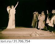Купить «The Christmas Story, Y.M.C.A. tableaux The Tidings to the Shepherds II 1934, Jerusalem, Israel», фото № 31706754, снято 29 июня 2018 г. (c) age Fotostock / Фотобанк Лори