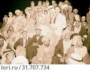 Купить «Halhul village at kilometer 30 on Hebron road Night gathering in Halhul village, waiting for a cinema show, close up of group of men. 1940, West Bank, ?al?ul, Middle East», фото № 31707734, снято 29 июня 2018 г. (c) age Fotostock / Фотобанк Лори