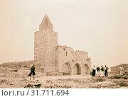 Halhul village at kilometer 30 on Hebron road Neby Yunis shrine, close up. 1940, West Bank, ?al?ul, Middle East (2018 год). Редакционное фото, фотограф © Liszt Collection / age Fotostock / Фотобанк Лори