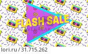 Купить «Bold Flash Sale Advertisement in Retro Eighties Style 4k», видеоролик № 31715262, снято 3 июля 2019 г. (c) Wavebreak Media / Фотобанк Лори