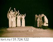 Купить «The Christmas Story, Y.M.C.A. tableaux The Tidings to the Shepherds III 1934, Jerusalem, Israel», фото № 31724122, снято 29 июня 2018 г. (c) age Fotostock / Фотобанк Лори