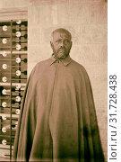 Купить «Ras Kasa - Ethiopian Generalissimo. Ethiopian army commander Kassa Haile Darge (1881-1956)., Middle East, Israel and/or Palestine», фото № 31728438, снято 29 июня 2018 г. (c) age Fotostock / Фотобанк Лори