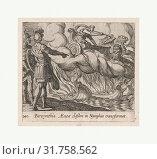 Купить «Plate 140: The Trojan Ships Changed into Nymphs (Berecynthia AEneae classem in Nymphas transformat), from Ovid's 'Metamorphoses', 1606, Etching, Sheet...», фото № 31758562, снято 18 июня 2017 г. (c) age Fotostock / Фотобанк Лори