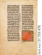 Купить «A Comet, Unknown, Thérouanne ?, France (formerly Flanders), Europe, fourth quarter of 13th century (after 1277), Tempera colors, pen and ink, gold leaf...», фото № 31759478, снято 3 октября 2013 г. (c) age Fotostock / Фотобанк Лори