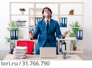Купить «Young male employee with tape on the mouth», фото № 31766790, снято 13 декабря 2018 г. (c) Elnur / Фотобанк Лори