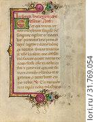 Купить «Decorated Initial E, Ferrara, Emilia-Romagna, Italy, about 1469, Tempera colors, gold paint, gold leaf, and ink on parchment, Leaf: 10.8 × 7.9 cm (4 1,4 × 3 1,8 in.)», фото № 31769054, снято 7 сентября 2018 г. (c) age Fotostock / Фотобанк Лори