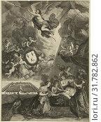 Купить «Allegory of the Peace of Rijswijk, 1697, Cornelis van Dalen (I), Govert Flinck, 1649», фото № 31782862, снято 26 ноября 2014 г. (c) age Fotostock / Фотобанк Лори
