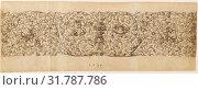 Купить «Design for a Frieze of Grapevines, Virgil Solis, German, 1514 - 1562, Germany, Europe, 1537, Pen and black ink, horizontal stylus indentation lines above...», фото № 31787786, снято 3 октября 2013 г. (c) age Fotostock / Фотобанк Лори