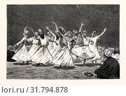 Купить «ZIKR WITH WHIRLS. Dhikr or Zikr is an Islamic devotional act, Egypt, engraving 1879», фото № 31794878, снято 21 октября 2011 г. (c) age Fotostock / Фотобанк Лори