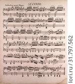 Handwritten sheet music, music notes, 19th century, andantino quasi adagio (2012 год). Редакционное фото, фотограф Artokoloro / age Fotostock / Фотобанк Лори