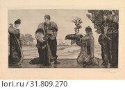Herrscher, from the series Vom Tode Zweiter Teil, n.d., Image: 6 15/16 × 13 1/16 in. (17.6 × 33.1 cm), Prints, Max Klinger (German, Leipzig 1857–1920 Großjena) (2017 год). Редакционное фото, фотограф © Copyright Artokoloro Quint Lox Limited / age Fotostock / Фотобанк Лори